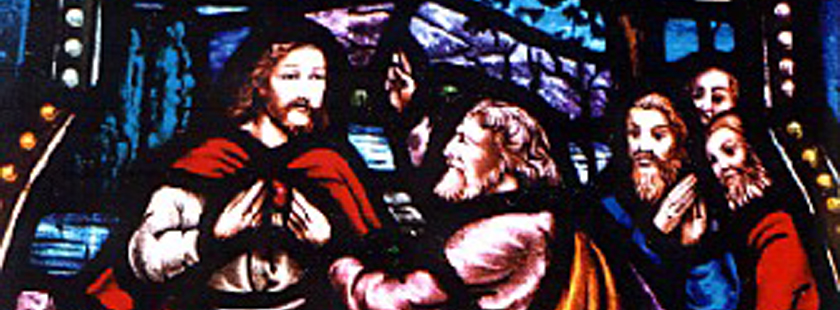 Confession of St. Peter